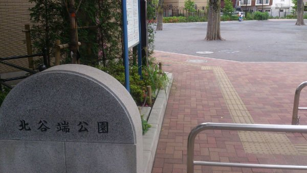 北谷端公園の脇にある駐輪場です