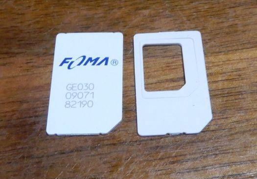 foma-sim-cut2