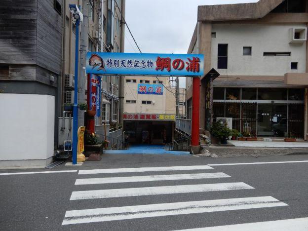 kamogawa-goyutei21-1