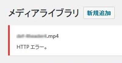 max-upload-size3