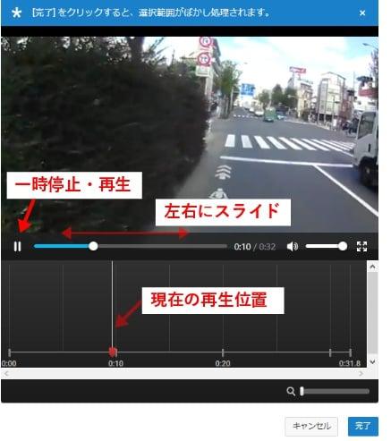 youtube-custom5