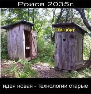 В Крыму планируют развернуть Северо-Крымский канал для снабжения водой заводов Фирташа - Цензор.НЕТ 4661