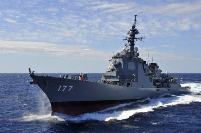 Atago Class Destroyer