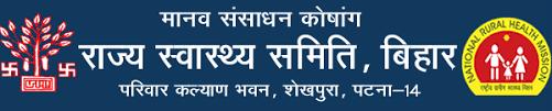 Sarkari Jobs in Bihar State Health Society Apply Online 2021