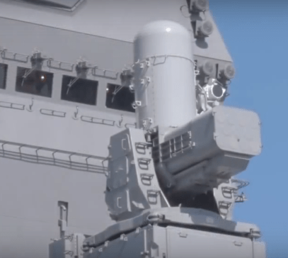 The SeaRam CIWS on the Izumo
