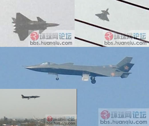 Chengdu J-20 First Flight