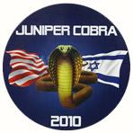 Juniper Cobra 2010