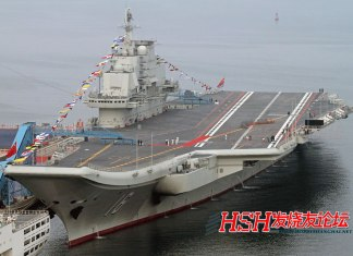 China's first Aircraft Carrier Liaoning ready for the commissioning celebration Sept 25, 2012