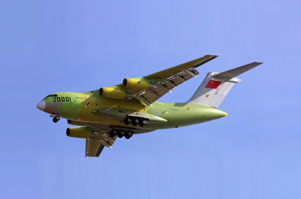 The Xian Y-20 is expected to be displayed at this year's Zuhai airshow, along with China's new stealth fighter - the J-31, bot are currently in flight testing.