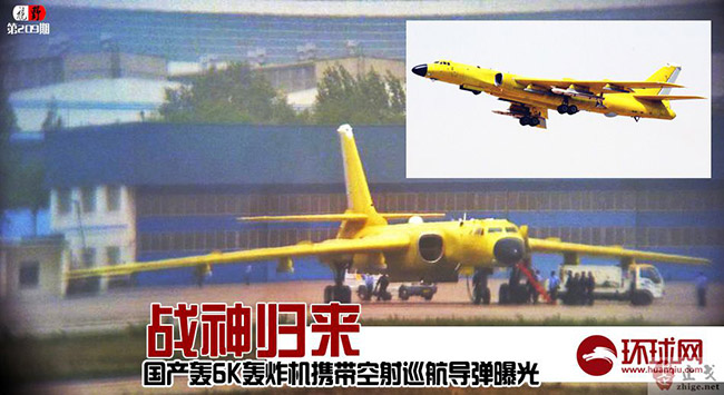 Latest Chinesse media photo of the H6K Bomber