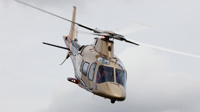 Photo: AgustaWestland