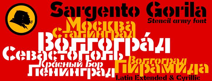 Sargento Gorila -Stencil army fonts-