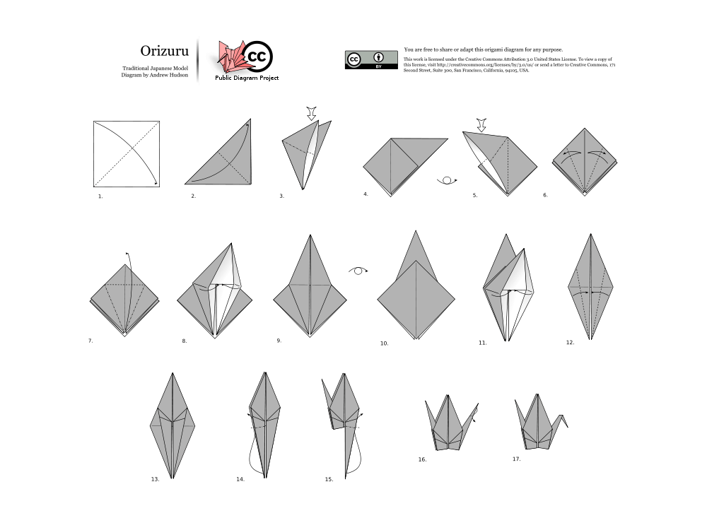 01-origami-tsuru