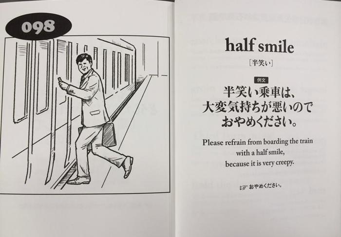 half-smile