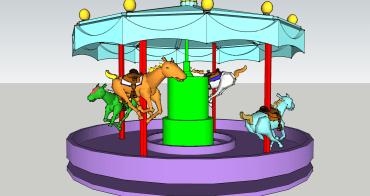 Carousel Concept