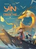yin1mini