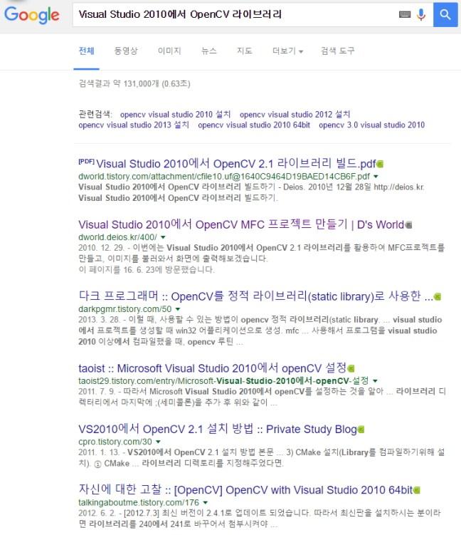 Visual Studio 2010에서 OpenCV 라이브러리 Google 검색 2016-06-27