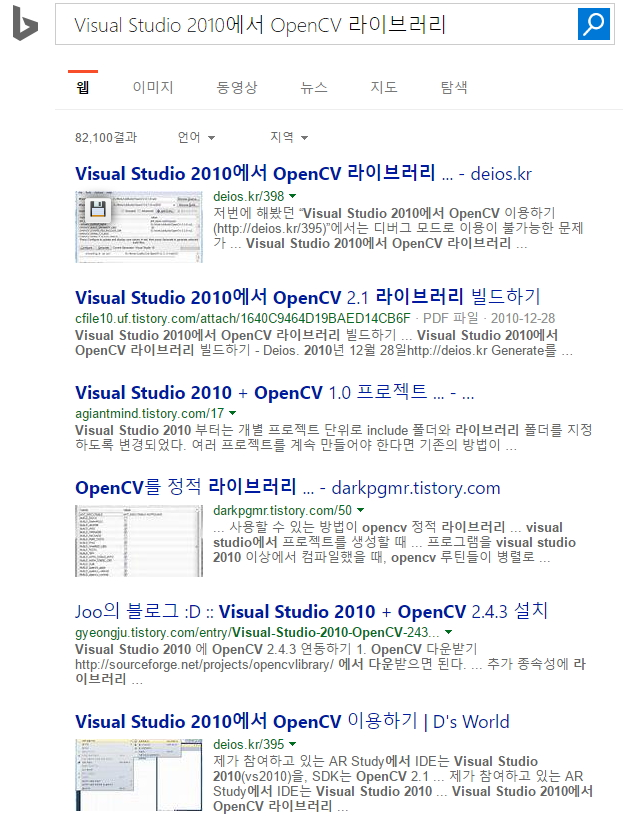 Visual Studio 2010에서 OpenCV 라이브러리 Bing 검색 2016-06-27