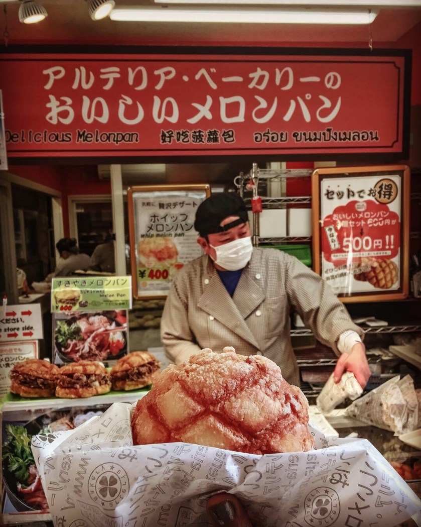 Japan Eats What To Eat In Tokyo DeityWrites