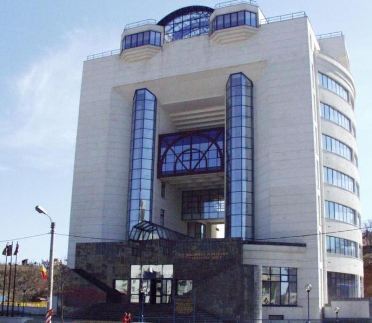 Biblioteca Judeteana Octavian Goga Cuj