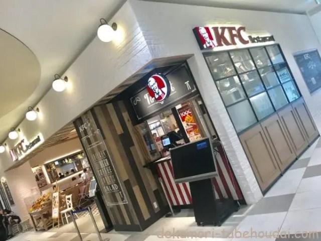 KFCららぽーと名古屋みなとアルクス外観