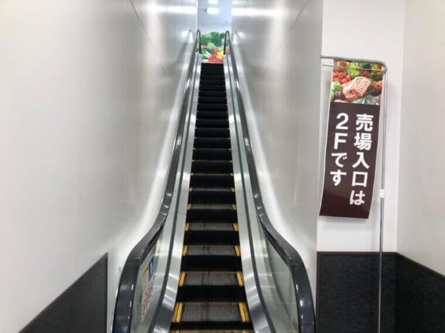 OKストア土支田エスカレーター