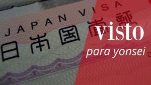 Testes de avaliação para obter visto para yonsei: saiba quais são