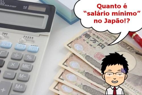 Conheça a Lei do salário mínimo no Japão