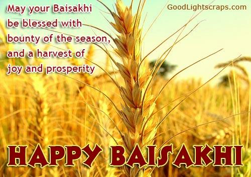 baisakhi images whatsapp fb dp