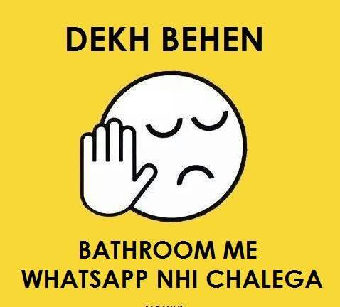 Dekh Bhai Meme for Whatsapp