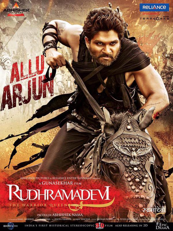 Rudhramadevi Movie 3 new Poster