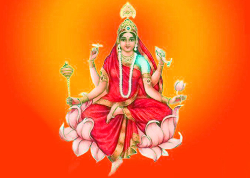 Image result for maa siddhidatri