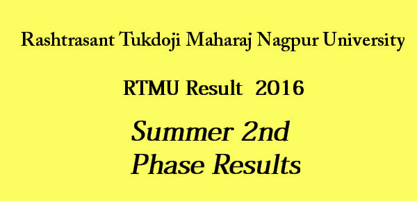 Result of Nagpur University Summer 2nd Phase Exam 2016 Expected Today @ www.nagpuruniversity.org