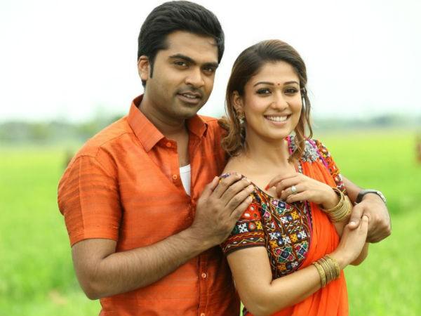 Idhu Namma Aalu Box Office Collection