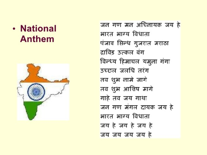 Word To Meaning Of National Anthem