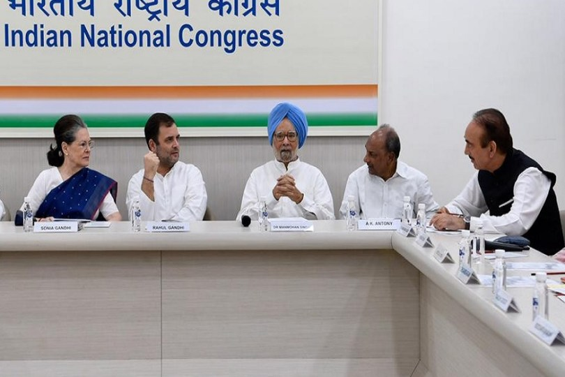 CWC Meeting Live: New Congress Chief By 9 PM, Votings are ongoing!