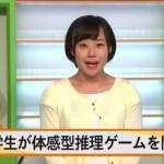 デイリーニュース190326@報道・掲載情報まとめ