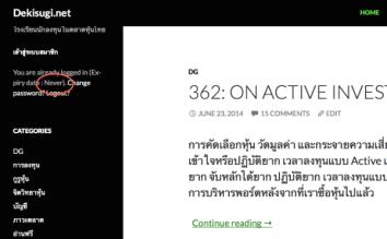 Screen Shot 2557-06-29 at 5.50.18 AM
