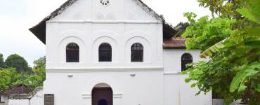 Chendamangalam-Jewish-Synagogue_North-Paravur, Chendamangalam Synagogue