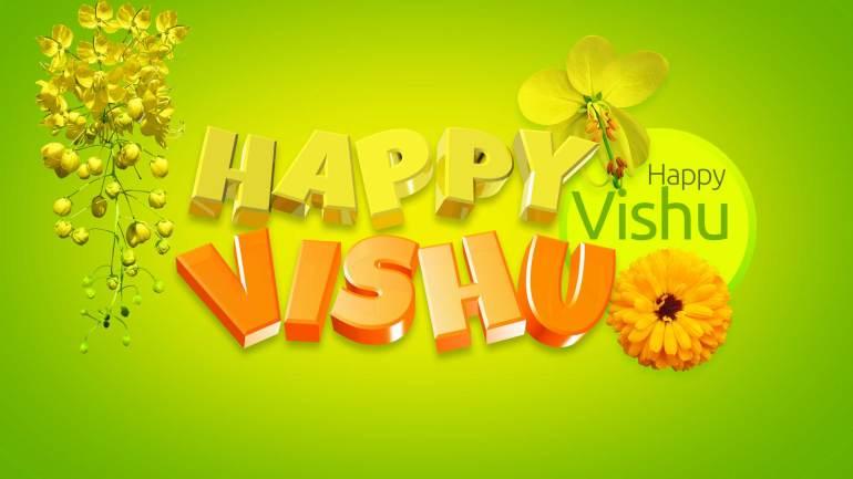 Free-Vishu-Greeting-Cards-Free-Vishu-eCards-3D-Kerala-Festival-Photos-De-Kochi