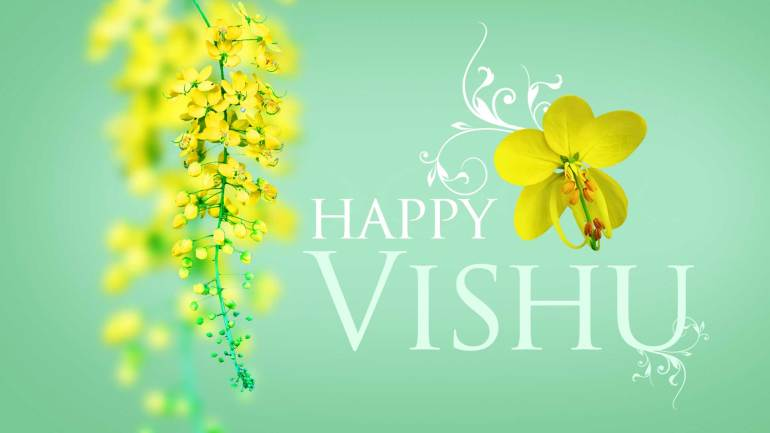 Free-Vishu-Greeting-Cards-Free-Vishu-eCards-Aqua-Green-Kerala-Festival-Photos-De-Kochi