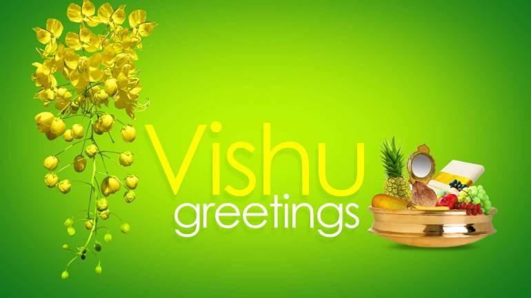 Free-Vishu-Greeting-Cards-Free-Vishu-eCards-Deep-Green-Kerala-Festival-Photos-De-Kochi