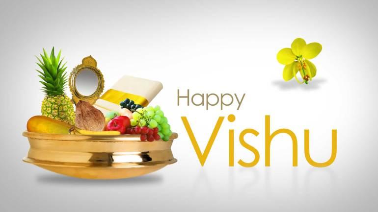 Free-Vishu-Greeting-Cards-Free-Vishu-eCards-Gray-Kerala-Festival-Photos-De-Kochi
