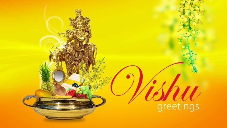 Vishu-Greetings-Vishu-Greeting-Card-Happy-Vishu-De-Kochi-Kerala