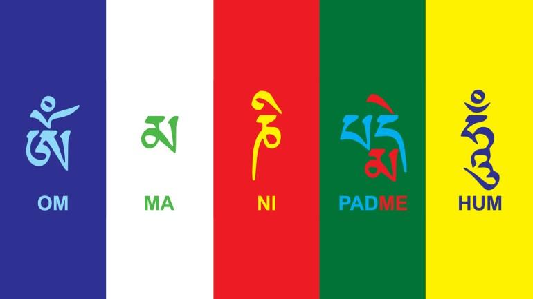 Om Mani Padme Hum - chenrezig - avalokiteshvara