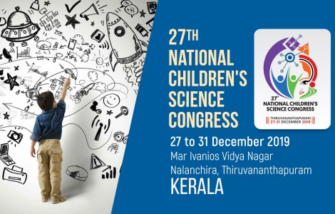 27th National Children's Science Congress 2019, National Children's Science Congress 2019, NCSC 2019, National Children's Science Congress Kerala, National Children's Science Congress 2019 Thiruvananthapuram, National Children's Science Congress 2019 Logo, National Children's Science Congress 2019 Venue