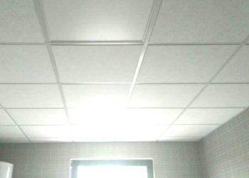 Tavan cu placa Constellation in incapere cu umiditate ridicata