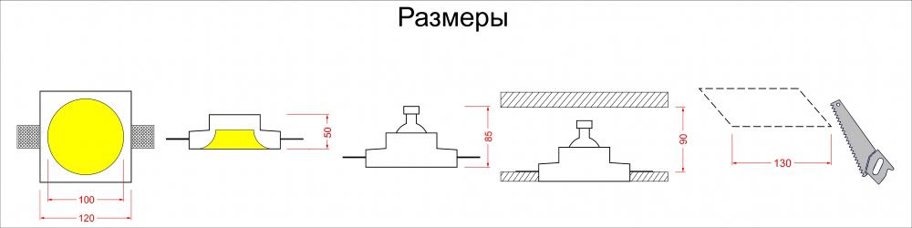 vstroennie svetilniki potolochnie vs_023-4