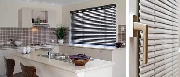mutfak fotoğrafında yatay panjur, fotoğraf 31