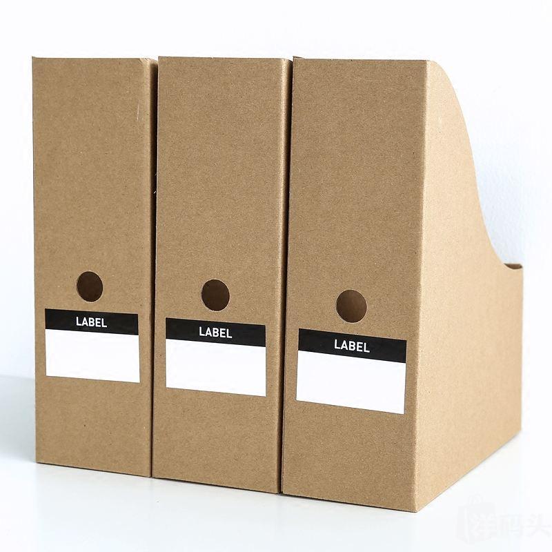 Hiasan-Rumah Box File